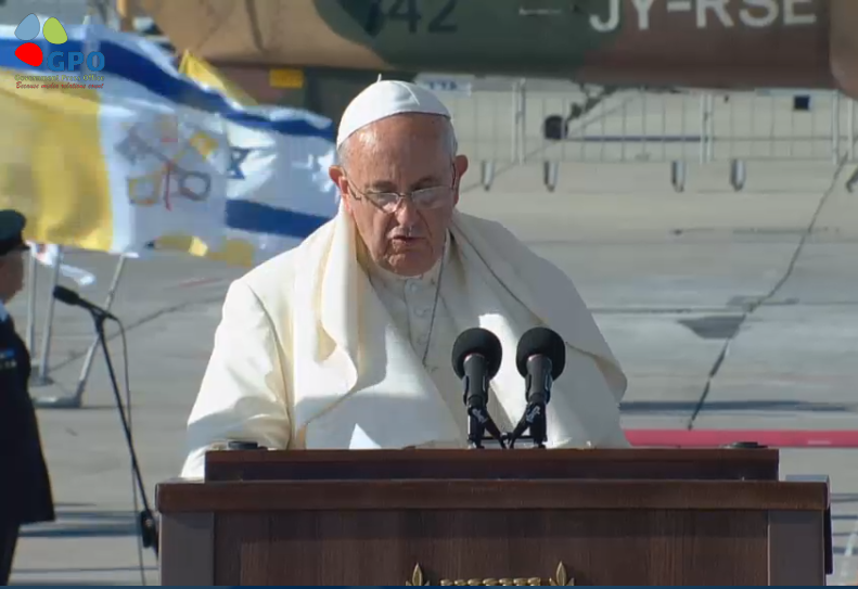 (Pope Francis speaking at Ben Gurion Airport)