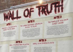 Vassar Wall of Truth May 2014 Banner