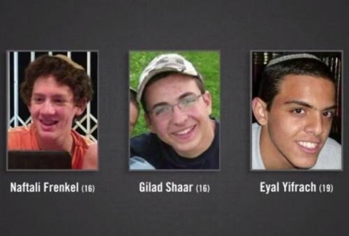 (Gil-ad Shaar, Eyal Yifrach and Naftali Fraenkel)