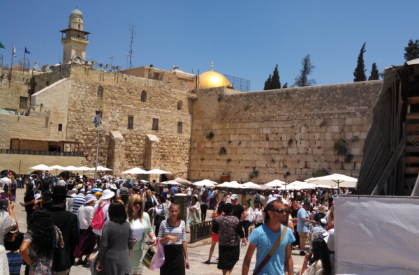 Western Wall and Plaza cropped