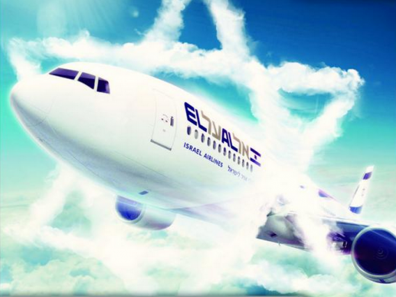 El Al Now is time to stand together image Twitter