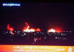 TV screen shot ground invasion Gaza Al Jazeera