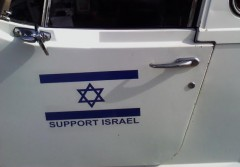 Bumper Sticker - Roswell NM - Support Israel