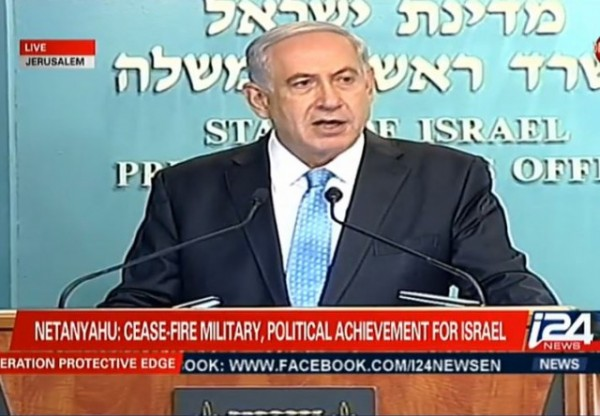 Netanyahu Press Conf Gaza Hamas 8-27-2014