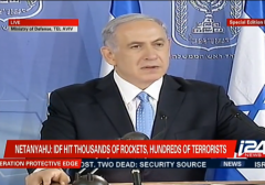 Netanyahu speech Gaza August 2 2014 2
