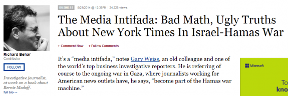 Richard Behar Media Intifada