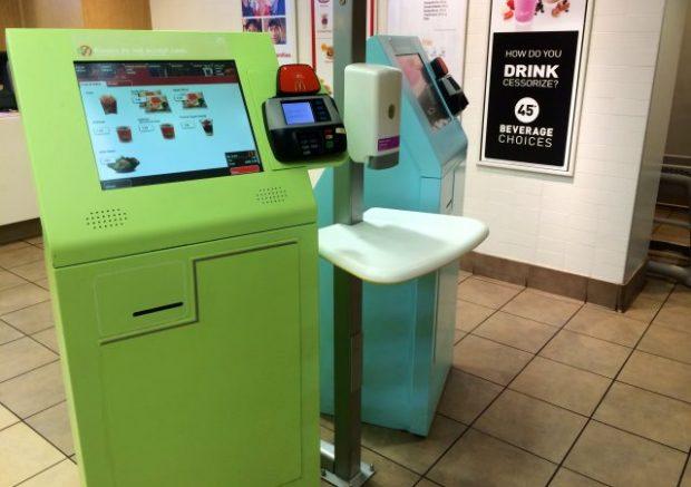mcdonalds ordering machine