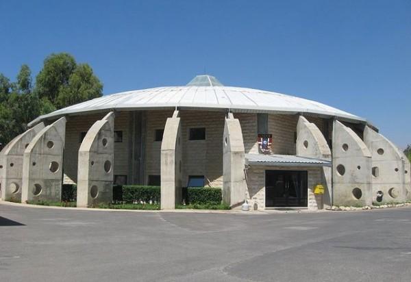 2014-09-15_1024px-UNDOF_HQ_building