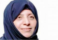 Samira Salih al-Nuaimi Executed