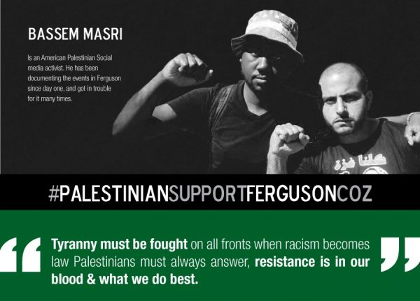 Bassem Masri Ferguson Resistance is in our blood