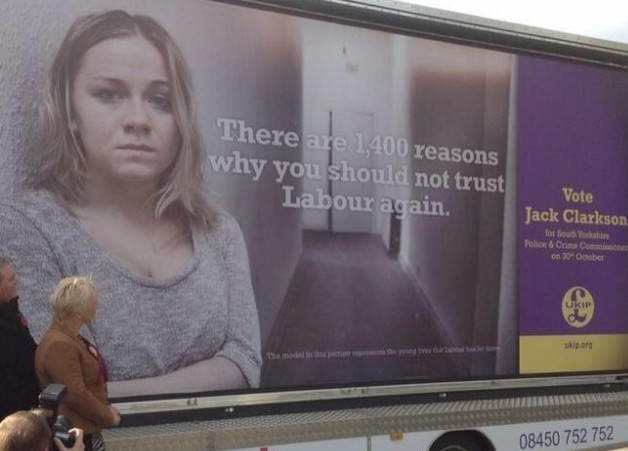 Rotherham Abuse Campaign Poster