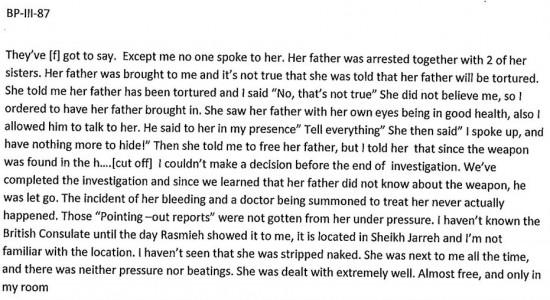 Rasmieh Odeh - Israeli Witness Disputes Torture 2