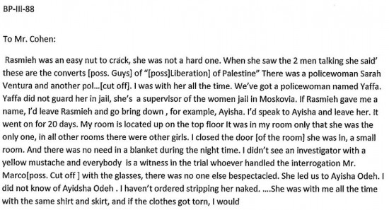Rasmieh Odeh - Israeli Witness Disputes Torture 3
