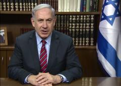 Benjamin Netanyahu's Christmas Greeting - 2014