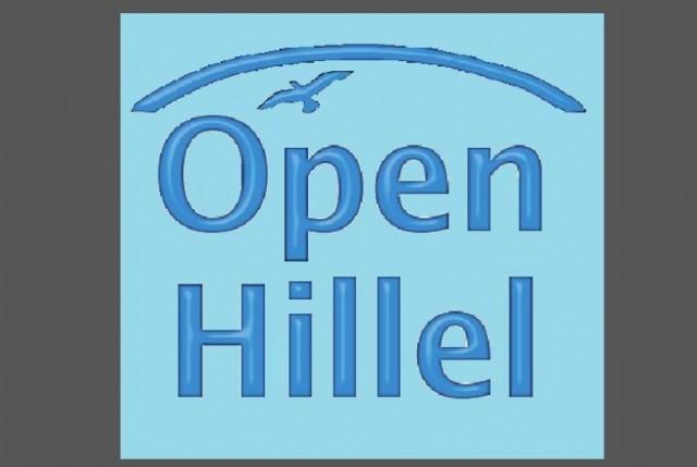 Open Hillel Logo w border