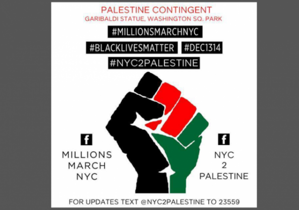 Palestine Contingent Millions March NYC2Palestine w border