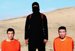 ISIS japan hostages