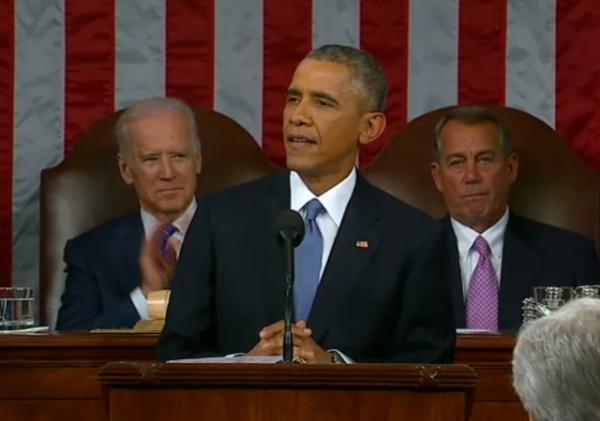 Obama SOTU Podium