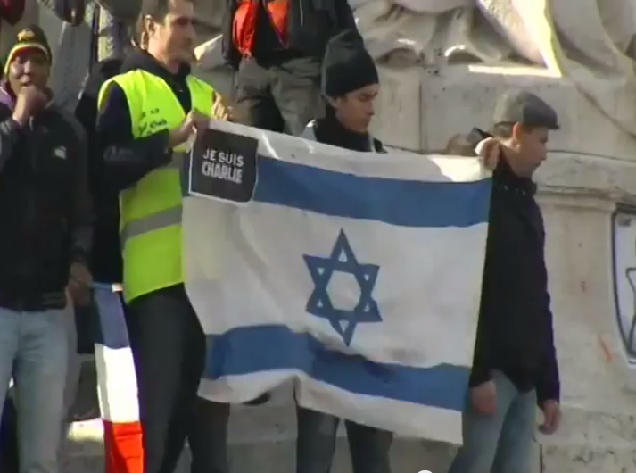 Paris National Unity Rally Israeli flag close up