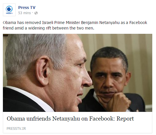 Press TV Obama Unfriends Netanyahu FB post