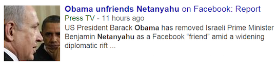 Press TV Obama Unfriends Netanyahu Google new search