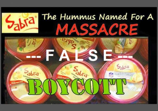 Sabra Boycott Poster top half w watermark