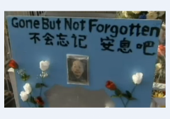 Wenjian Liu NYPD Gone But Not Forgotten w border