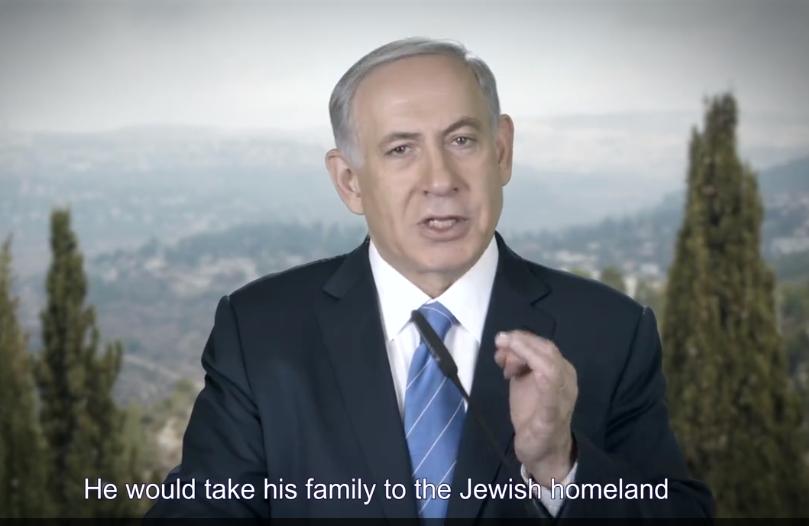Netanyahu Take His Family to Jewish Homeland