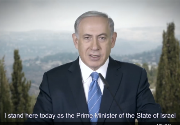 http://legalinsurrection.com/2015/02/wow-a-netanyahu-video-you-will-not-soon-forget/