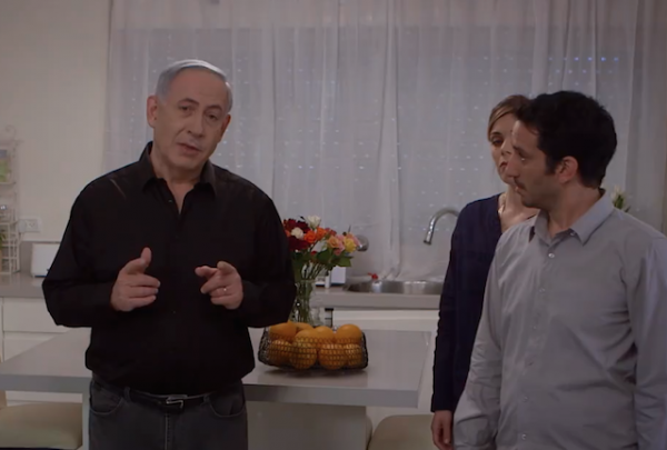 bibi sitter israel netanyahu