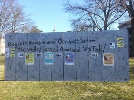 American University IAW wall