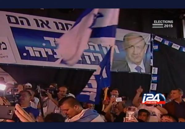 Benjamin Netanyahu Stage Election Night Sign