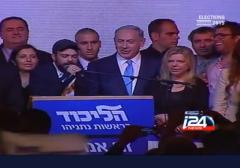 Benjamin Netanyahu Stage Election Night