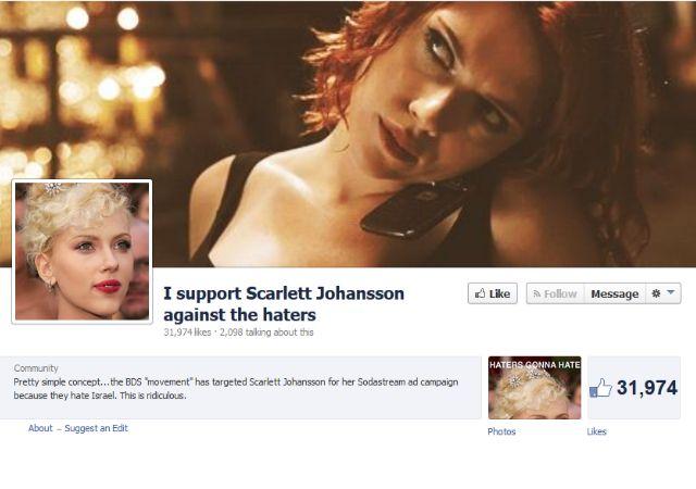 I-support-scarlett-johansson-facebook