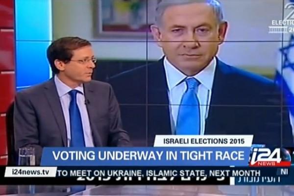 Isaac Herzog Benjamin Netanyahu