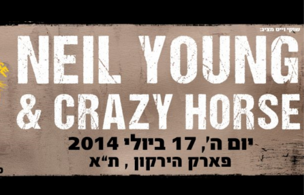 Neil Young and Crazy Horse Israel