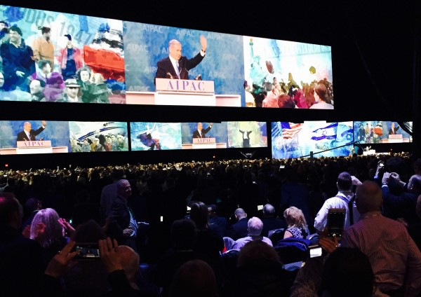 Netanyahu AIPAC view from crowd