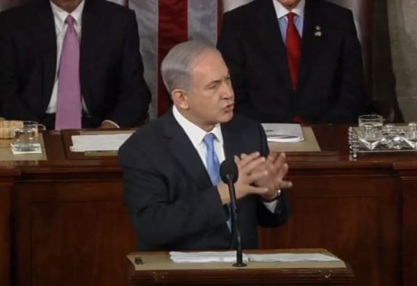 Netanyahu Speech Congress 2015 podium 2