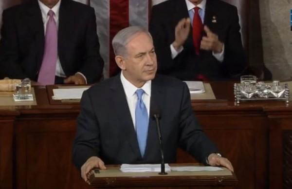Netanyahu Speech Congress 2015 podium