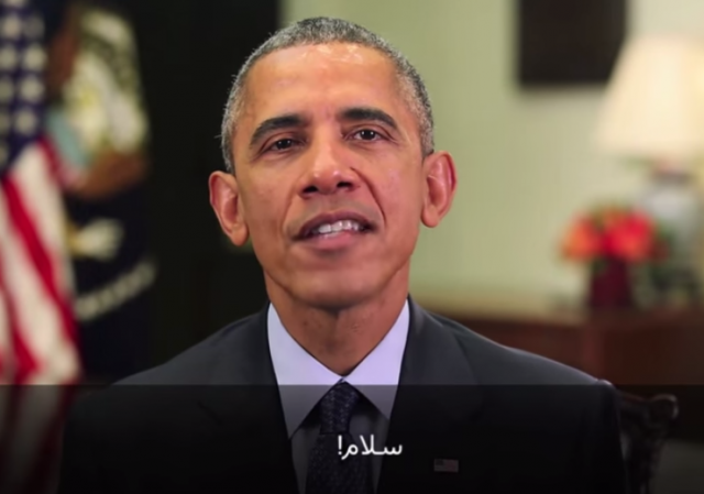 Obama Iran Your Video 2015