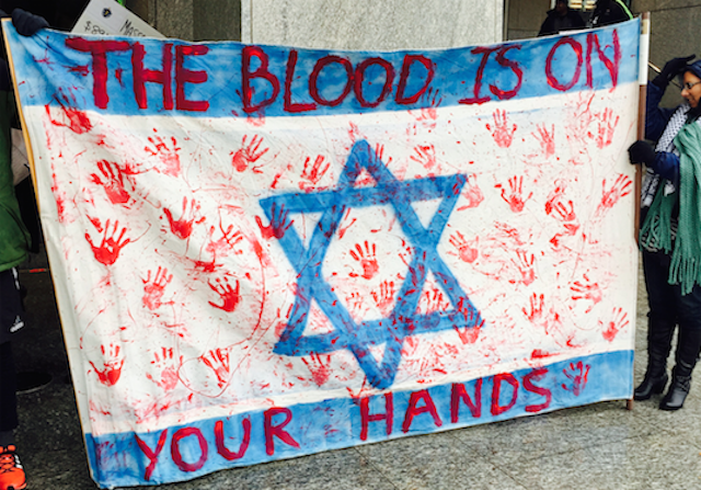 Shut Down AIPAC 2015 Blood on Israeli Flag