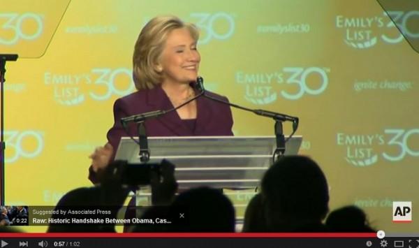 Hillary Clinton Emilys List Dinner