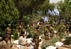 1024px-Flickr_-_Israel_Defense_Forces_-_Remembering_the_Fallen