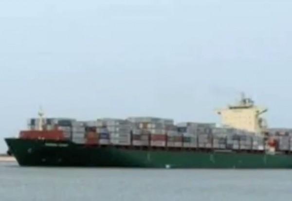 2015-05-07_215932_Maersk_Tigris