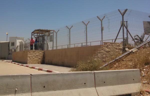 Erez Crossing Gate