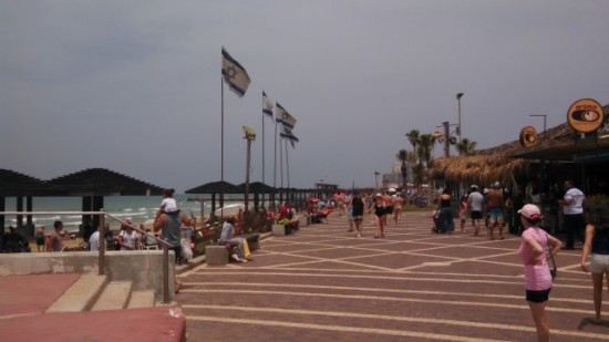 Haifa Beach Flags