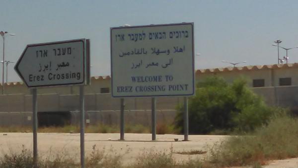 Israel Erez Crossing Signs