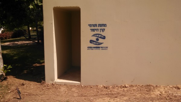 Kibbutz Be'eri Bomb Shelter