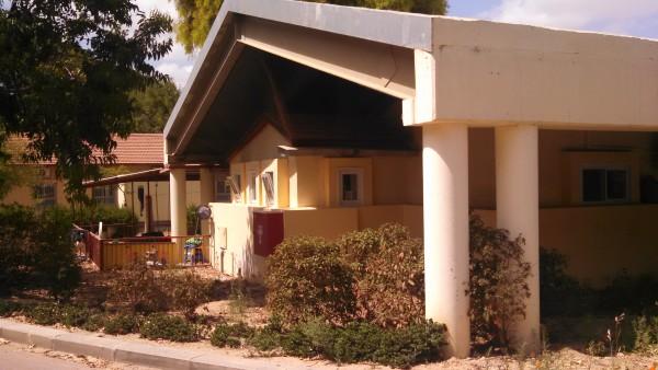 Kibbutz Be'eri School Classroom Reinforcement