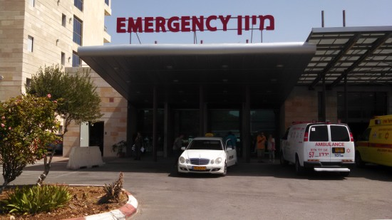 Safed Rivka Ziv Medical Center Emergency Entrance